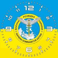 Годинник Воєнна Розвідка (жовто-блакитний)