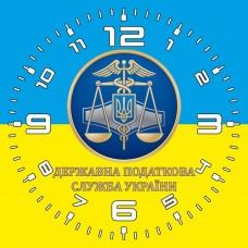 Годинник Державна Податкова Служба (жовто-блакитний)