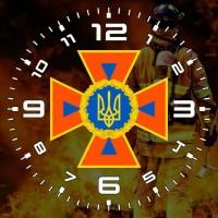 Годинник ДСНС