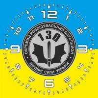 Годинник 130 ОРБ (жовто-блакитний)