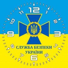 Годинник СБУ (жовто-блакитний)