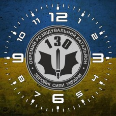 Годинник 130 ОРБ (жовто-блакитний варіант)