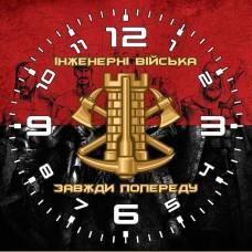 Купить Годинник Інженерні Війська (червоно-чорний варіант) в интернет-магазине Каптерка в Киеве и Украине