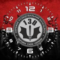 Годинник 130 ОРБ (червоно-чорний варіант)