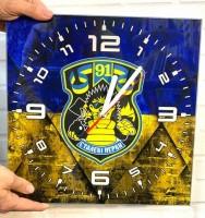 Годинник 91 Окремий Полк Оперативного Забезпечення