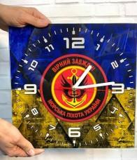 Годинник Морська Піхота Вірний Завжди