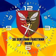 Годинник 38 ЗРП (жовто-блакитний варіант)