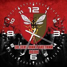 Годинник 38 ЗРП (червоно-чорний варіант)