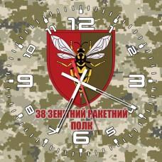 Годинник 38 ЗРП (піксель)
