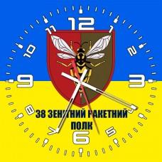 Купить Годинник 38 ЗРП (жовто-блакитний) в интернет-магазине Каптерка в Киеве и Украине