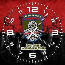 Годинник 59 ОМПБр (червоно-чорний варіант)