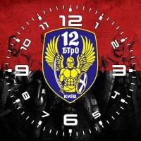 Годинник 12 БТрО Київ (червоно-чорний варіант)