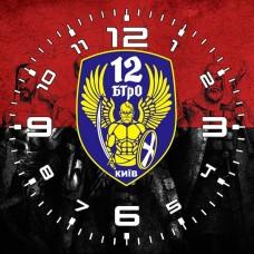 Купить Годинник 12 БТрО Київ (червоно-чорний варіант) в интернет-магазине Каптерка в Киеве и Украине