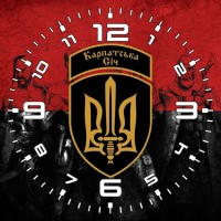 Годинник ОЗШР Карпатська Січ (червоно-чорний варіант)