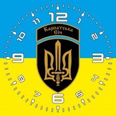 Годинник ОЗШР Карпатська Січ (жовто-блакитний)