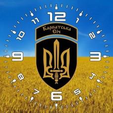 Купить Годинник ОЗШР Карпатська Січ (жовто-блакитний варіант) в интернет-магазине Каптерка в Киеве и Украине