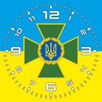 Годинник ДПСУ (жовто-блакитний)