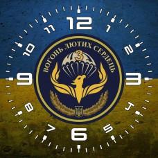 Годинник 3 Батальйон Фенікс 79 ОДШБр (жовто-блакитний варіант)