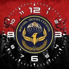 Годинник 3 Батальйон Фенікс 79 ОДШБр (червоно-чорний варіант)
