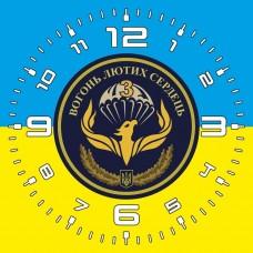 Годинник 3 Батальйон Фенікс 79 ОДШБр (жовто-блакитний)