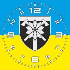 Годинник 128 ОГШБр (жовто-блакитний)