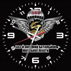 Годинник 503 ОБМП (варіант)