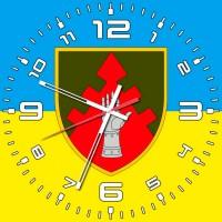 Годинник ЦУБВС (жовто-блакитний)