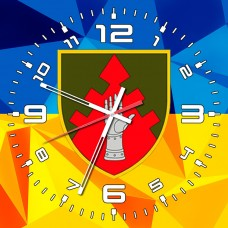 Годинник ЦУБВС (жовто-блакитний варіант)