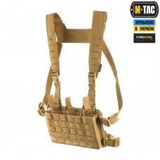 Нагрудник M-TAC Modular Chest Rig Coyote