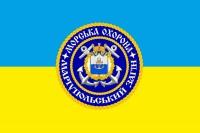 Прапор Морська Охорона ДПСУ Маріупольский Загін (жовто-блакитний)