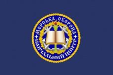 Прапор Морська Охорона ДПСУ Навчальний Центр (синій)