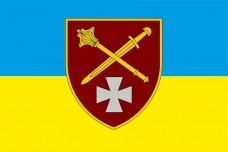 Прапор ОК Захід (жовто-блакитний)