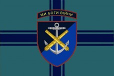 Прапор 406 ОАБр