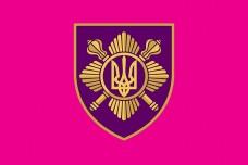 Купить Прапор Окремий Президентський Полк в интернет-магазине Каптерка в Киеве и Украине