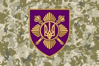 Прапор Окремий Президентський Полк (піксель)