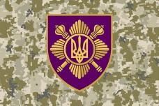 Купить Прапор Окремий Президентський Полк (піксель) в интернет-магазине Каптерка в Киеве и Украине