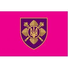 Прапор Окремий Президентський Полк