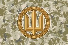 Прапор Сухопутні Війська Тризуб (піксель)