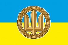 Прапор Сухопутні Війська Тризуб (жовто-блакитний)