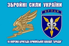 Прапор 16 ОБрАА (синій з варіантом знаку авіації)