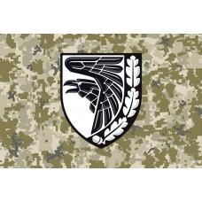 Прапор 93 ОМБр (піксель)