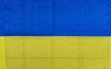 Купить Прапор України в интернет-магазине Каптерка в Киеве и Украине