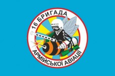 Прапор 16 ОБрАА (синій з неофіційним знаком)