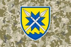 Прапор 56 ОМПБр (піксель)