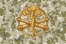 Прапор Артилерія (піксель)