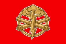 Прапор Артилерія (червоний)