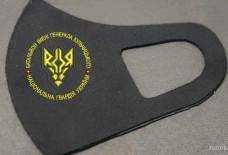 Маска з вишивкою Батальйон ім. Генерала Кульчицького