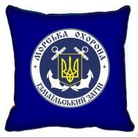 Декоративна подушка Морська Охорона ДПСУ Ізмаїльський Загін (синя)