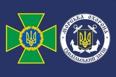 Прапор Морська Охорона ДПСУ Ізмаїльський Загін (знак ДПСУ)