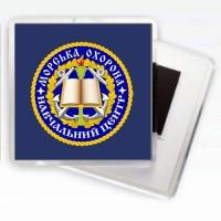 Магнітик Морська Охорона ДПСУ Навчальний Центр (синій)